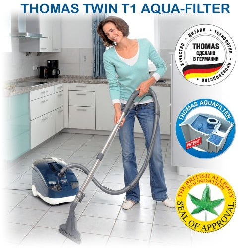 Моющий пылесос Thomas twin aquafilter